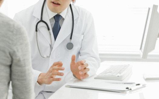 Urologista São Paulo consulta